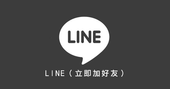 index_line