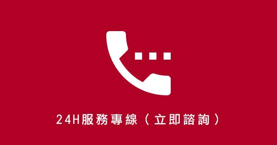 index_phone